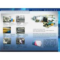 Buy cheap A4 paper sheeting machine product