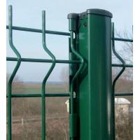 Buy cheap Home Garden 3D Nylofor Fencing , PVC Coated Welded Wire Fence Gate from wholesalers