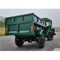 Buy cheap 1 Ton Capacity Small Off Road Dump Truck Articulated Chassis Easy Maintenance quad tractor from wholesalers