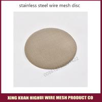 Buy cheap 12x64 mesh Wire Mesh Screen Filter Disc Mesh for sinter metal filter with high quality from wholesalers