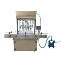 Buy cheap High Efficiency Automatic Bottle Filling Machine , Oil / Shampoo Filling Machine from wholesalers