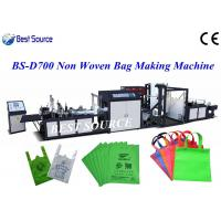 Buy cheap High Speed Non Woven Bag Making Machine with Loop handle Automatically CE Cetified from wholesalers