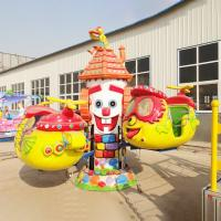 Buy cheap Kids Theme Park Rides Rated 8 Riders Load Customized Service Unique Design from wholesalers