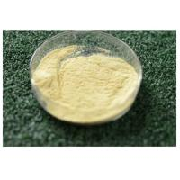 Buy cheap CAS 127-47-9 Vitamin A Animal Feed Additive , Medicated Feed Additives Yellow Powder from wholesalers