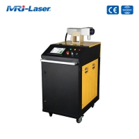 Buy cheap Laser Cleaning Machine For Metal Rust Removal 150w 200w 500w product