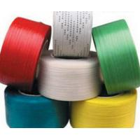 Buy cheap Printing and packing accessories PET Strapping tape from wholesalers