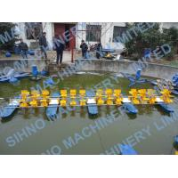 13 Impeller Multi-impellers aerator,Long Arm Diesel Engine Paddle Wheel Aerator