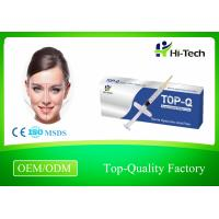 Buy cheap Permanent Dermal Filler Upper Lip Filler Non - Surgical Easy To Inject from wholesalers