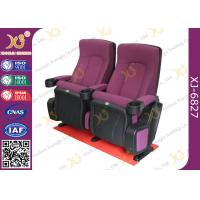 Buy cheap OEM Folded 3d 4d 5d Movie Theater Chairs Red Color Movie Theatre Furniture from wholesalers