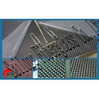 Buy cheap Carbon Fiber Sheets from wholesalers