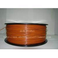 High strength ABS 3d Printer Filament 1.75mm /  3.0mm 732C Brown 1kg / Spool