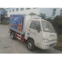 Buy cheap 2020s new manufactured mini 1T-2T refrigerated truck for sale, good price diesel engine refrigerated minivan for sale product