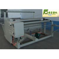Buy cheap FC-1500 epe foam sheet laminating machine from wholesalers