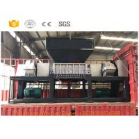 Buy cheap Copper Powder Scrap Metal Shredder Machine With Low Rotation Rate 5-8cm Size from wholesalers