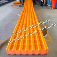 Buy cheap plastic PVC anti-corrosion, water and fire proof glazed tiles product