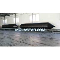 Buy cheap Molastar High Quality Pneumatic Inflatable Floating Rubber Pneumatic Marine Fender For Marine Boat from wholesalers