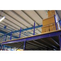 Buy cheap Longspan Structural Steel Platform from wholesalers