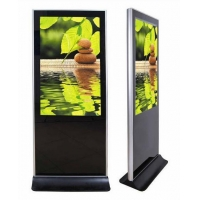 Buy cheap 1920*1080 55'' 65'' 400cd/m2 LCD Advertising Display from wholesalers