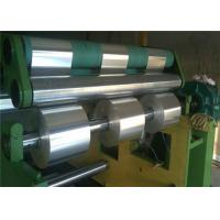 Buy cheap Professional Soft Thick Aluminium Foil 8011 for Polyester Insulation 0.005mm ~ 0.2mm from wholesalers