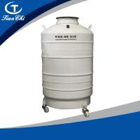 Buy cheap TianChi liquid nitrogen gas cylinder 80L in Tuvalu Aviation aluminum color manufacturers from wholesalers
