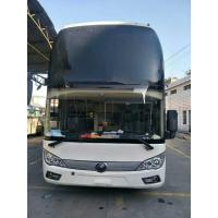 Buy cheap Yutong Brand Used Coach Bus 2014 Year Nine Percent New With 39 Seat Diesel Motor product