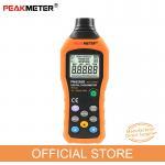 Buy cheap Non Contact Handheld Rpm Tachometer  , Data Hold / Logging Handheld Digital Tachometer from wholesalers