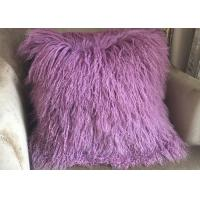 Buy cheap Mongolian fur pillow Lavender Real Luxury Tibetan Sheep Fur Throw 16 inch from wholesalers