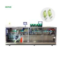 Buy cheap Mini Pharmaceutical Liquid Filling Machines , Plastic Ampoule Filling Machine product