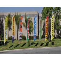 Buy cheap Personalized Garden Beach Flag Banner Display / Outdoor Vinyl Banners from wholesalers