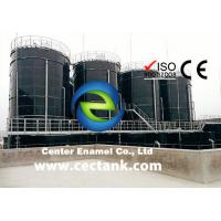Buy cheap Glass Fused To Steel Bolted Tanks / Biogas Storage Tanks For Plants from wholesalers