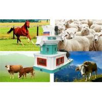 Buy cheap High efficiency  SZLH560 Customized color ring die animal feed pellet machine from wholesalers