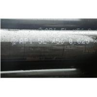 Line Pipe (API Specification 5L)
