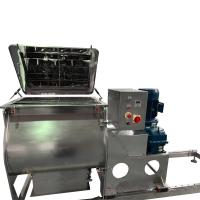 Buy cheap SUS304 spice powder open type double shaft paddle mixer from wholesalers