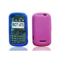 Buy cheap Lightweight Silicone Cell Phone Cover Cases for MOTOROLA i475  from wholesalers