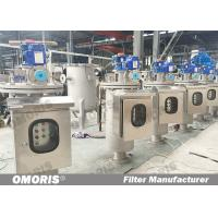 Buy cheap Automatic Self Cleaning Filter CE/ISO9001/ASME from wholesalers