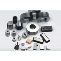 Buy cheap strong sintered permanent alnico magnetic with good chemistry stability from wholesalers