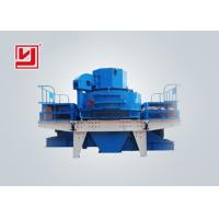 China Hot sale VSI series vertical shaft sand making machine with factory price on sale