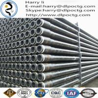 Buy cheap Tianjin dalipu seamless pipe API water well drill pipe used portable water well drilling rigs for sale from wholesalers