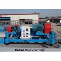 Buy cheap solid control/drilling fluid/mud system centrifuge from wholesalers