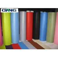 Buy cheap Non - Toxic PP Spunbond Nonwoven Fabric , 100% Polypropylene from wholesalers