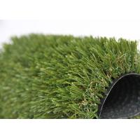 Buy cheap Popular Matte Looking Multi-functional Landscaping Grass 4 colors Easy Installation from wholesalers