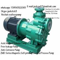 Buy cheap Chemical Process Pump with Self-priming Pump from wholesalers