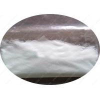 Buy cheap Legal Fat Burning Steroids Powder Orlistat For Antiobesity agent CAS 96829-58-2 from wholesalers