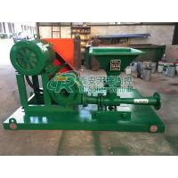 Buy cheap oil gas drilling Jet Mud Mixer for mud cuttings fluid waste management from wholesalers