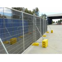 Buy cheap high quality strong temporary fence brace galvanized temp fence stays galvanised temporary from wholesalers