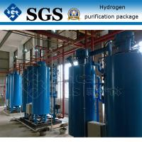 Buy cheap 99.9995% Purity Nitrogen Generator Equipment Gas Filtration System product