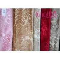 Buy cheap Textile Plain Diamond Italian Velvet Upholstery Fabric Embossed With TC Cloth from wholesalers