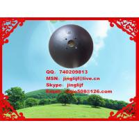Buy cheap disc plough,Plough Harrow disc blade,mower blade,disc harrow blade,rotary tiller blade from wholesalers