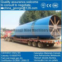Buy cheap active lime rotary kiln from wholesalers