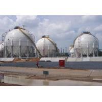 Sell pressure vessel steel plates with Nickel X7Ni9,  X8Ni9--Yuanhang Iron Steel Co. Ltd